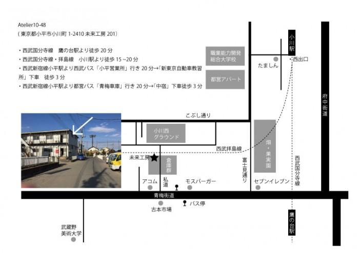 未来工房map1