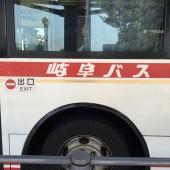真夏の岐阜県は酷暑。。