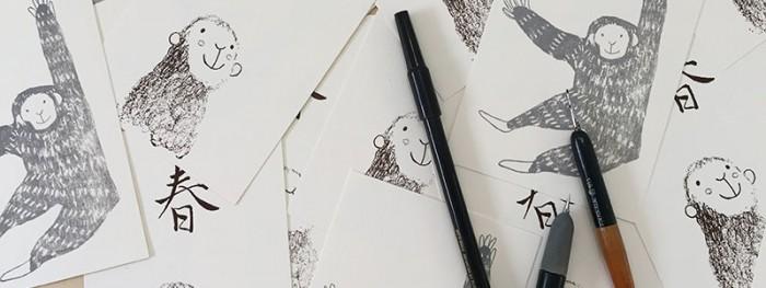 12/23初めての謄写版体験「年賀状を刷ろう」in IID世田谷ものづくり学校